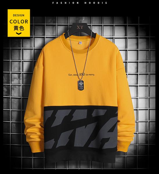 Max255 jaune