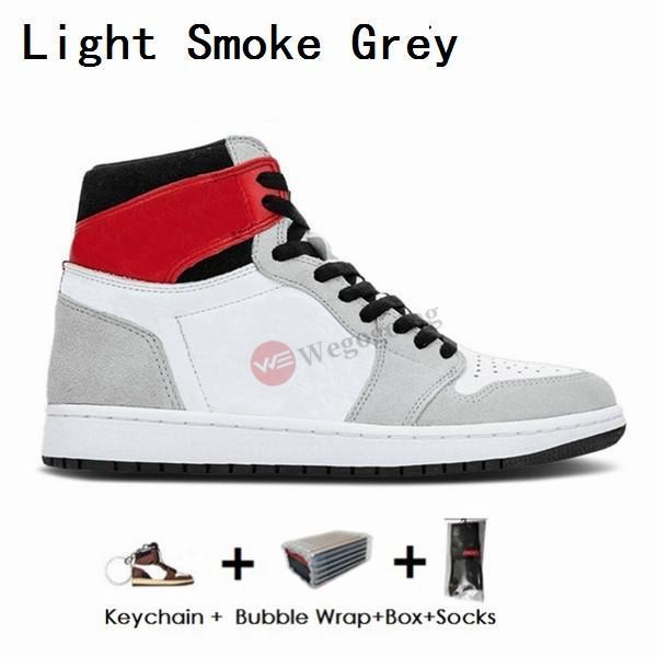 رمادي فاتح دخان