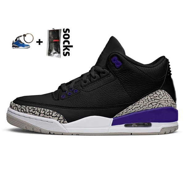 11 COURT PURPLE