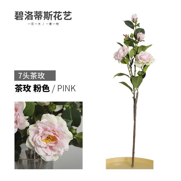 BL099 Розовый