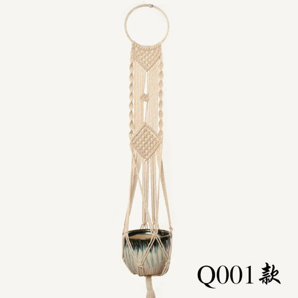 Q001 (1pc rope only)