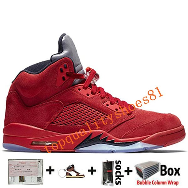 14 Red suede