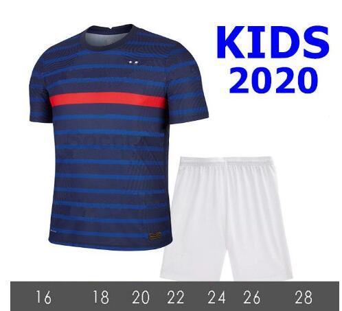 2020 كيدز هوم