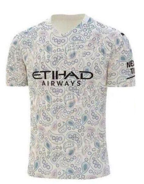 قميص ثالث
