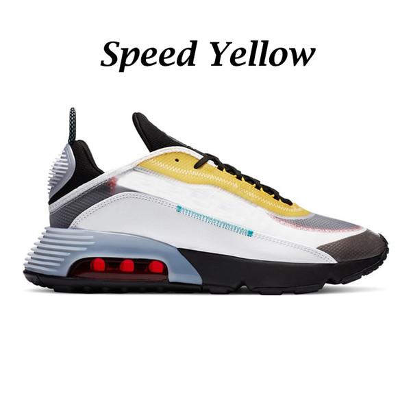 سرعة الأصفر