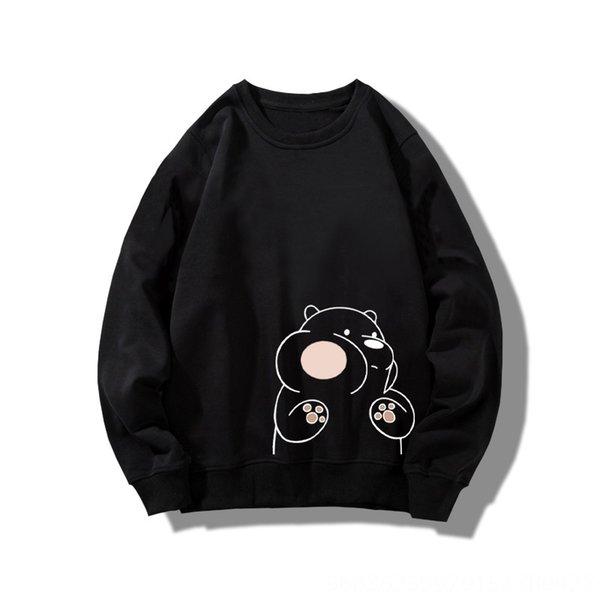 Siyah 1308a