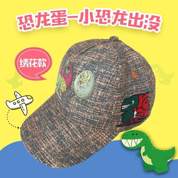 Dinosaur cappello ricamato