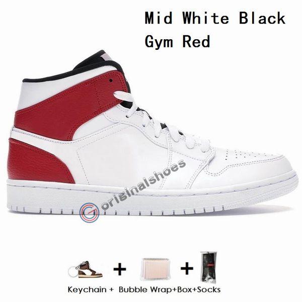 미드 화이트 블랙 체육관 레드