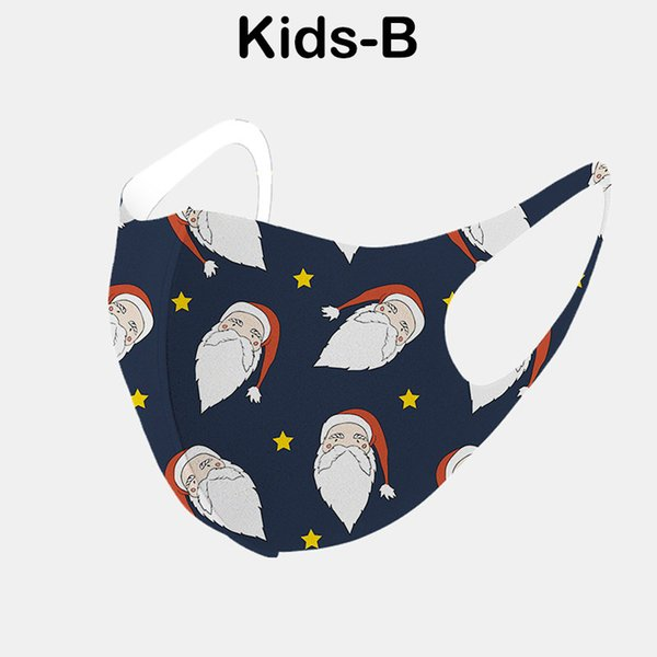Дети B