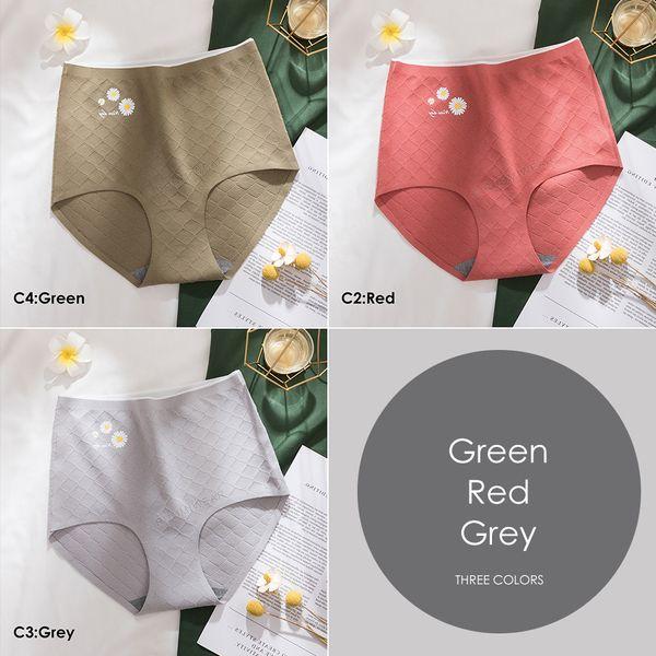 Red Cinza Verde