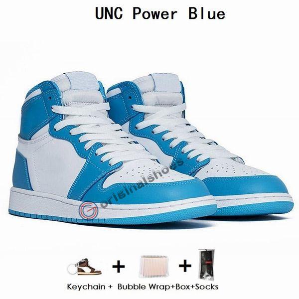 UNC 전원 블루