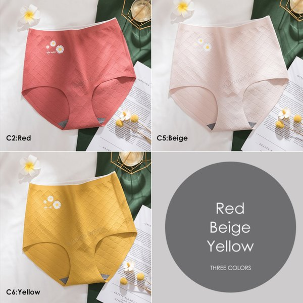 Red Bege Amarelo