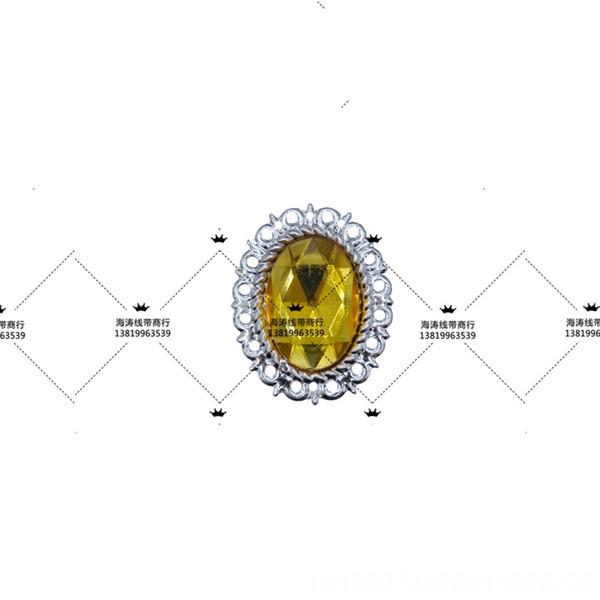 Серебро Bottom желтый бриллиант
