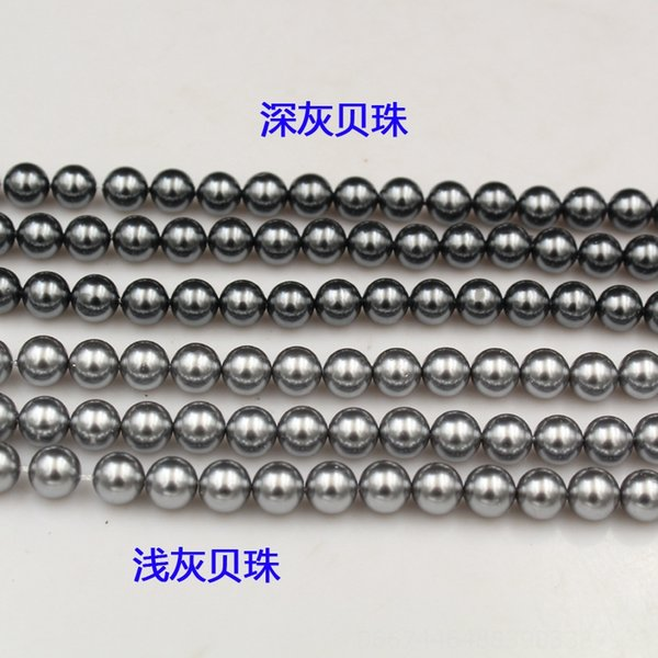 Gris-8 mm (environ 33)