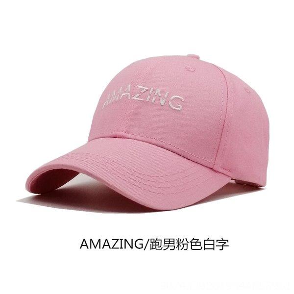 Розовый Whitexrunning Man-M (55-59cm) Отрегулировать