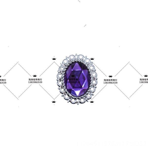 Серебряный Нижний Фиолетовый Алмаз