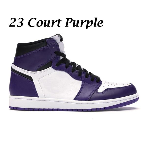 23 일 법원 퍼플