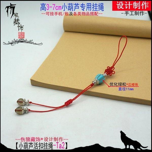 006-Çin Düğüm Küçük Sukabağı Canlı Buck x