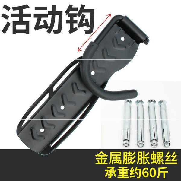 Crochet mobile à l'unité d'extension + métal Sc