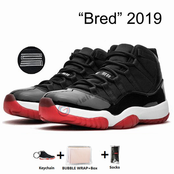 11s - bed 2020