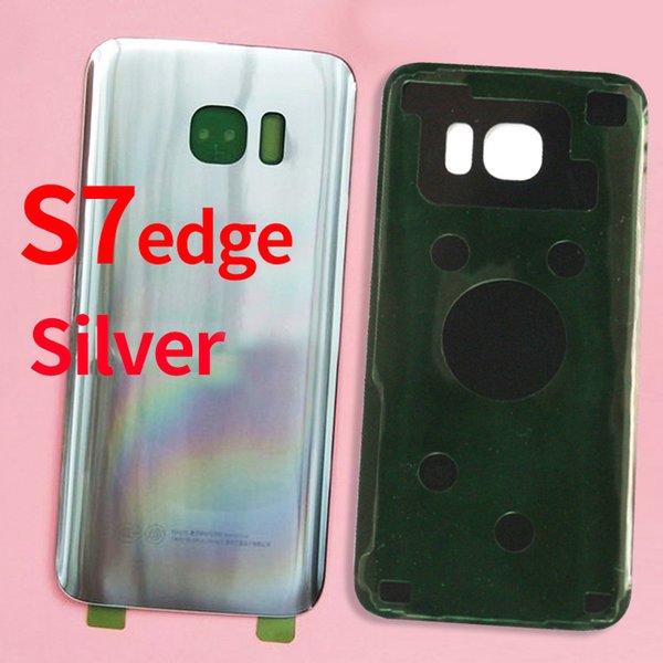S7Edge Silber