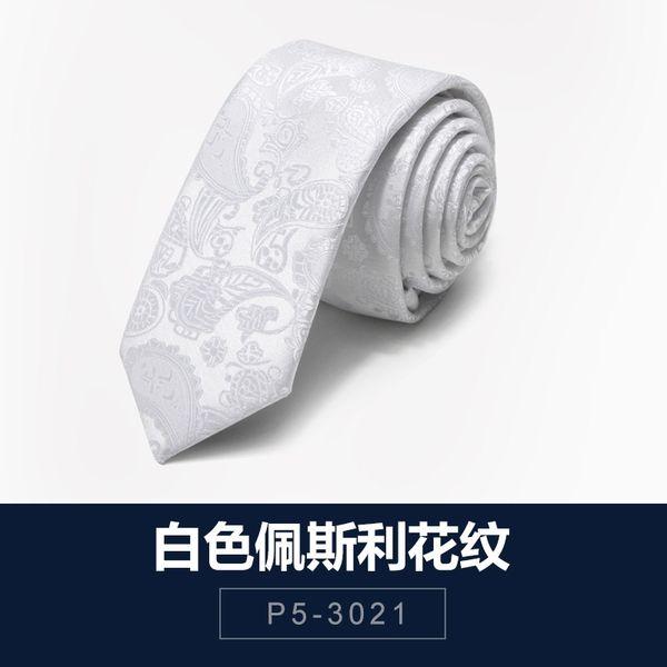 Белый Paisley Pattern 5.5cm