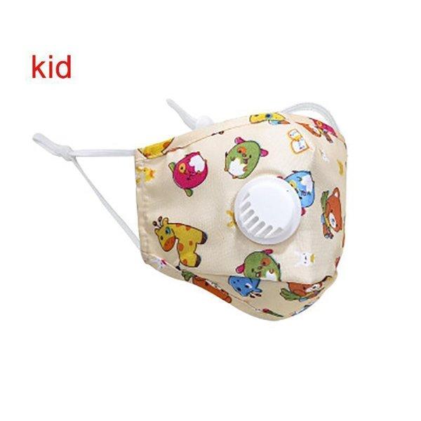 #Kids03_ID264933