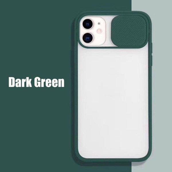 짙은 녹색