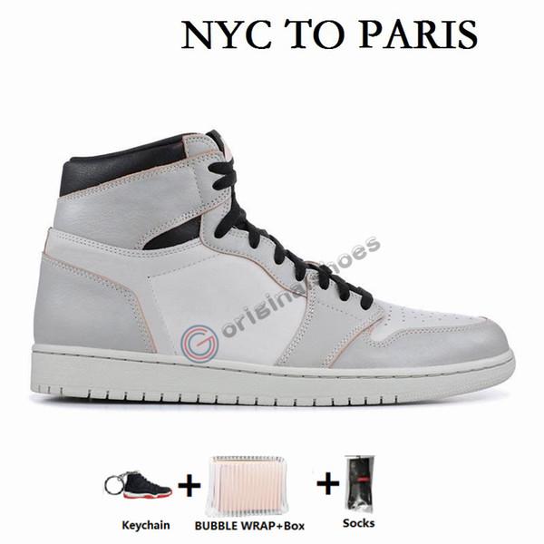 1S-NYC إلى باريس