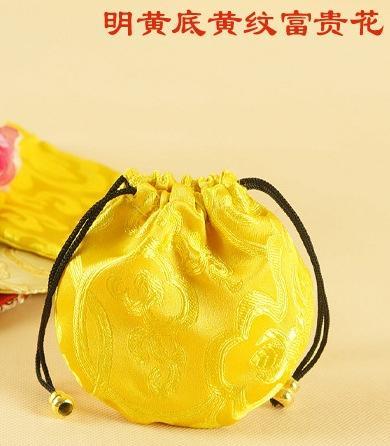 Fundo Amarelo Brilhante Padrão Amarelo
