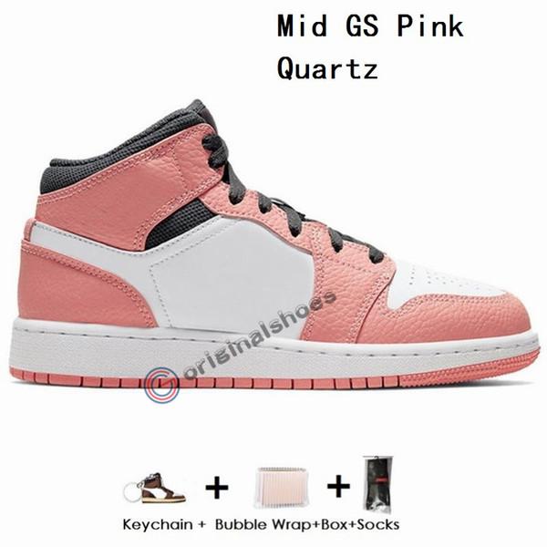 미드 핑크