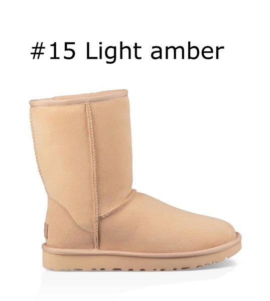 15 Light amber classic short