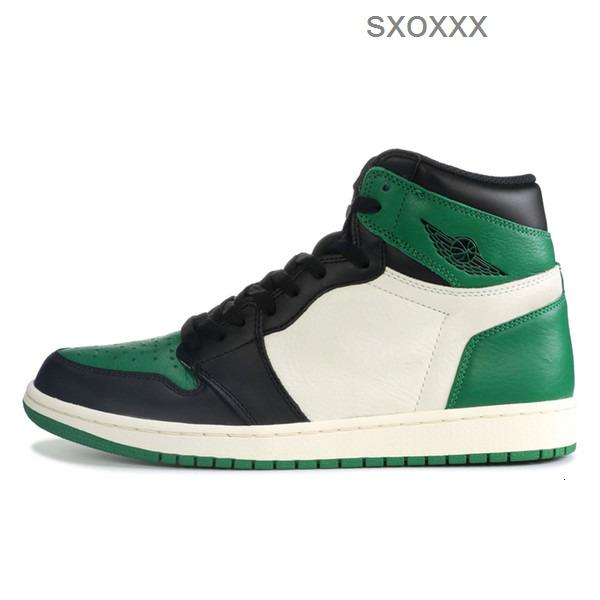 Pine Green with Symbol