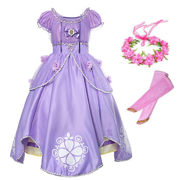 드레스 세트 3