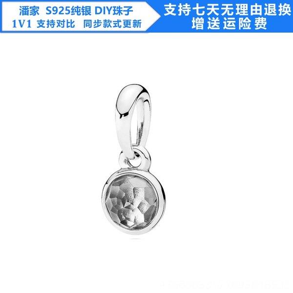 3-S925 Gümüş