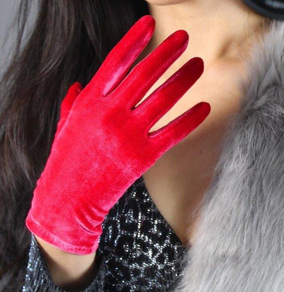 rouge 22cm