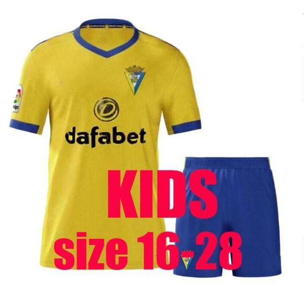 2021 home kids kit