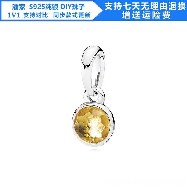 8-S925 Gümüş