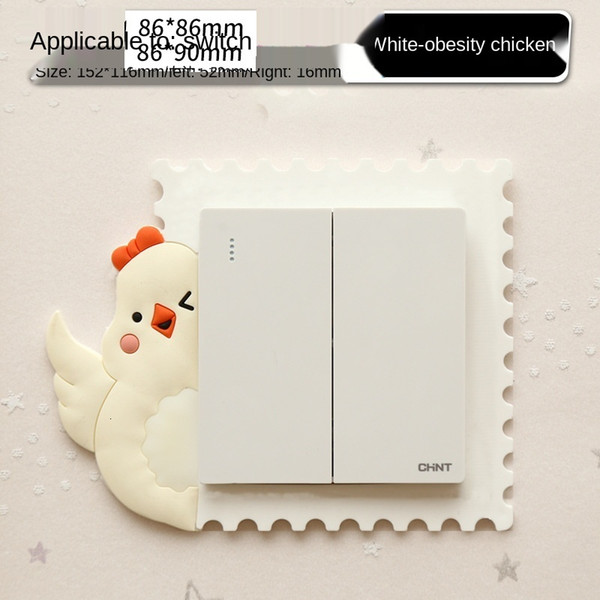 White Fat Chicken-Suitable