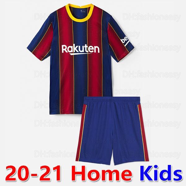 P07 20 21 الرئيسية للأطفال