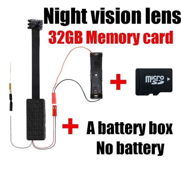 night vision 32G