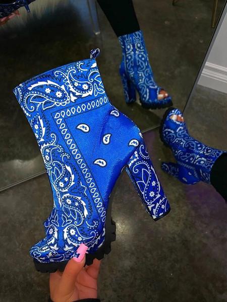 Blau Kurz Stiefel