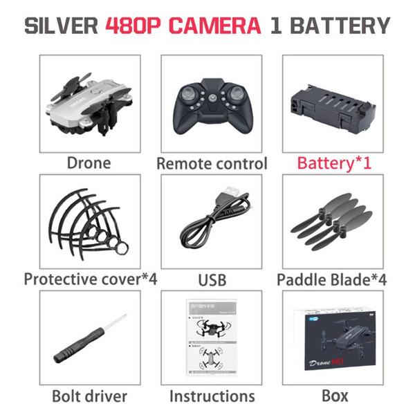 Серебро 480P 1B