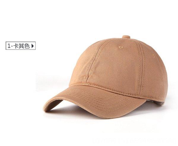 Khaki-M (55-60cm) regolabile