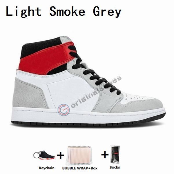 1s- ضوء الدخان الرمادي