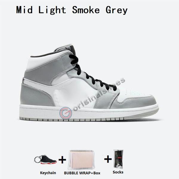 1s- منتصف ضوء الدخان الرمادي