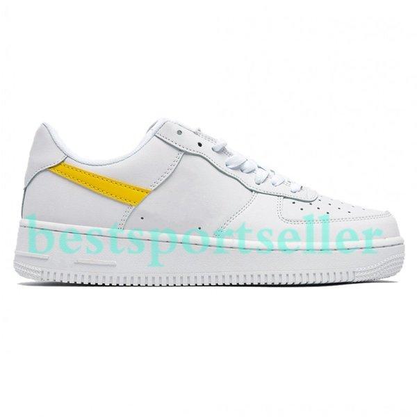 # 5- الأصفر الأبيض