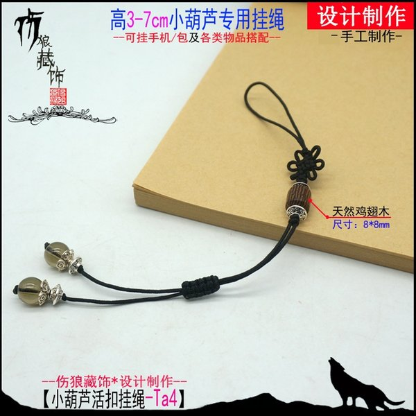 148-Çin Düğüm Küçük Sukabağı Canlı Buck x