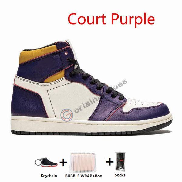 1S - المحكمة الأرجواني