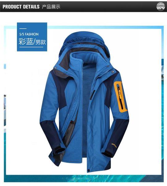 Maschio azzurro